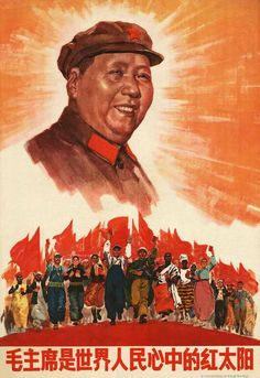 1967 ★☭ – Chairman Mao is the red sun in the hearts of people of the world. Chinese Propaganda Posters, Chinese Posters, Propaganda Art, Political Posters, Chinese Quotes, Revolution Poster, Mao Zedong, San Diego Library, Communist Propaganda