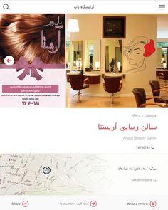 http://ift.tt/2fXjXa6 Bejayab.com  Zibaee.bejayab.com  Vakil.bejayab.com  Doctor.bejayab.com  Amouzeshgah.bejayab.com  #وکیل #دکتر #آموزشگاه #ارایشگاه #آرایشگاه #زیبایی #کاشت_ناخن #عشق