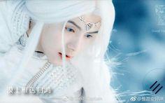 Ice Fantasy, Ma Tian Yu, O Drama, Film Academy, Romance, Asian Beauty, Chinese, Fandoms, Actors