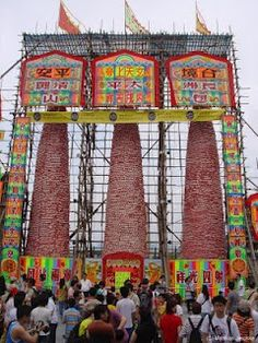 Cheung Chau Bun Festival from China
