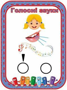 Мова Baby Mickey Mouse, Diy And Crafts, Kindergarten, Writing, Reading, School, Blog, Kids, Ukraine