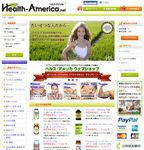 ヘルス・アメリカ、自然派サプリの日本向けOLショップ開設