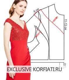 Как сшить праздничное платье со шлейфом - выкройка А. Корфиати Gown Pattern, Collar Pattern, Pattern Fashion, Easy Sewing Patterns, Fabric Patterns, Clothing Patterns, Dress Patterns, How To Dye Fabric, Dress Tutorials