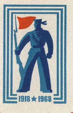Illustration of a revolutionary sailor. Matchbox label to the 50th anniversary of the Soviet Red Army, USSR, c. 1968. To order your business' own branded #matchboxes GoTo: www.GetMatches.com or call 800.605.7331 Today!