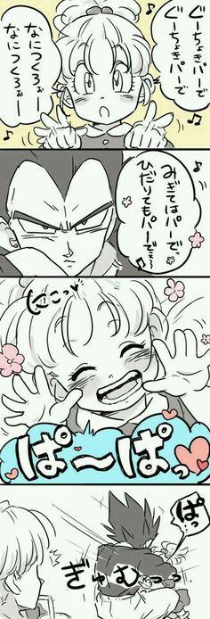 Anime: Dragon Ball Personagens: Bra Briefs e Vegeta Dbz, Goku Y Vegeta, Dragon Ball Z Shirt, Dragon Z, Cute Dragons, Shadow Art, Pokemon, Awesome Anime, Geek Stuff