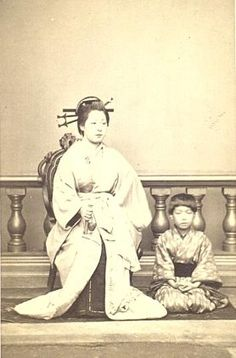 Portrait of Japanese a courtesan. Meiji Period. Japan.