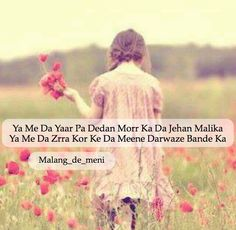 Photo Sad Pashto Poetry - Quotes 4 You Pashto Shayari, Pashto Quotes, Broken Relationships, Malang, How I Feel, I Miss You, Poetry Quotes, Love Life, Quotations