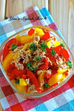 Lunch Box Recipes, Healthy Dinner Recipes, Salad Recipes, Chicken Basil Pasta, Chicken Pasta Recipes, Clean Recipes, Cooking Recipes, Pork Dishes, Daily Meals