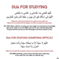 Dua for Studying and Tips to get good Marks in Exam - Islam Hashtag inspirational quotes Dua for Studying and Tips to get good Marks in Exam - Islam Hashtag Islam Hadith, Allah Islam, Islam Muslim, Duaa Islam, Islam Quran, Alhamdulillah, Islam Religion, Islamic Inspirational Quotes, Beautiful Islamic Quotes