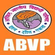 #EducationNews ABVP demands quality education in UP