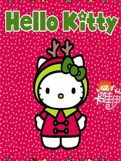 Merry Christmas from Hello Kitty