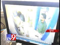 In Mumbai , ATM fraud caught on CCTV Cameras In Nalasopara. Nalasopara police has lodge a complaint and investigating on the case with the help of CCTV footage.