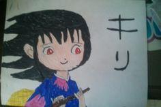 Sasuke il piccolo ninja (Kiri)