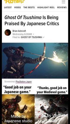 Video Game Memes, Video Games Funny, Funny Games, Really Funny Memes, Stupid Memes, Best Memes, Dankest Memes, Funny Gaming Memes, Ghost Of Tsushima