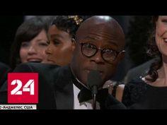 На Оскаре -2017 политика затмила искусство - YouTube