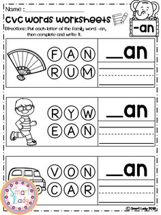 CVC Words Worksheets Students can learn about how dab each letter of the CVC word. There are several pages of CVC worksheets that can be done by the students. Cvc Worksheets, Teaching Materials, Teaching Ideas, Cvc Words, Word Families, Word Work, Reading Comprehension, Phonics, Teacher Resources