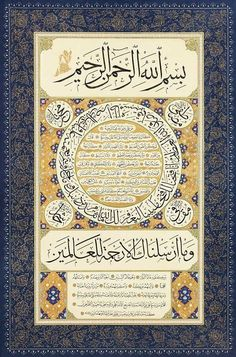 Islamic Calligraphy - Hilye (The physical appearance of the Prophet Mohammad pbuh. Penmanship, Islam Quran, Islamic Calligraphy, Illuminated Manuscript, Islamic Art, Book Art, Decoupage, Vintage World Maps, Faith