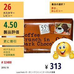 Chocolove #Chocolove #熱に弱い製品 #食品 #ココアカカオ #チョコレート #板チョコ