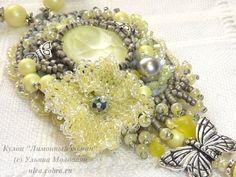 Кулон  Лимонный туман. Yellow beaded pendant. Beaded flower. Handmade pendant with Swarovski crystals, pearls and beads.