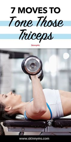 Our 7 Moves To Tone Those Triceps will work the triceps to the bone in order to get the sleek, fit look you want. Build, tone, burn, and sculpt your arms! Best Workout Routine, Best Workout Plan, Workout Routines For Women, Workout Challenge, Boxing Workout, Butt Workout, Health Fitness Quotes, Training Plan, Strength Training