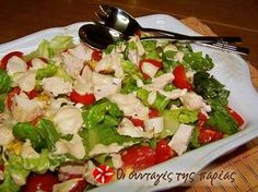 Νόστιμη σαλάτα! #sintagespareas #salata Caprese Salad, Cobb Salad, Recipies, Food Porn, Appetizers, Rice, Chicken, Meat, Cooking