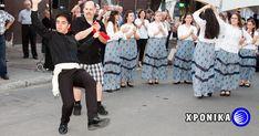 Άτομα με εμπειρία και άδεια εργασίας για να διδάξουν στη Συμπληρωματική Εκπαίδευση  Οι παραδοσιακοί χοροί κάποτε μαθαίνονταν στις πλατείες, στα πανηγύρια. Τώρα πια οι παραδοσιακοί χοροί θέλουν δάσκαλο, ο οποίος μεταφέρει στην τάξη το κέφι που υπάρχει στις πλατείες.  Τα σχολεία Συμπληρωματικής Εκ Montreal, Sequin Skirt, Greek, Sequins, Times, Skirts, Fashion, Moda, Skirt
