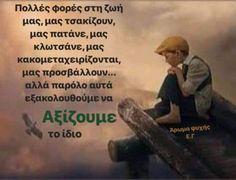 Greek Quotes, Marriage, Valentines Day Weddings, Weddings, Mariage, Wedding, Casamento