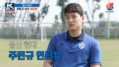 South Korea super striker mingyu joo he made new records militarily team continue goals Mingyu, South Korea, Polo Shirt, Polo Ralph Lauren, Goals, Mens Tops, Shirts, Polos, Shirt