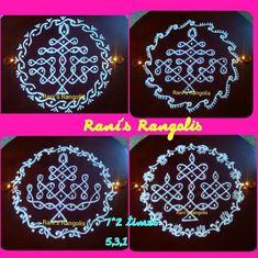 Indian Rangoli Designs, Rangoli Designs Images, Rangoli Designs With Dots, Rangoli With Dots, Beautiful Rangoli Designs, Simple Rangoli, Dot Rangoli, Rangoli Patterns, Muggulu Design