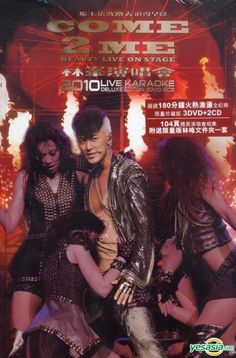 Raymond Lam - Come 2 Me Beauty Live On Stage Raymond Lam, Pop Collection, Emperor, Karaoke, Music Videos, Stage, Entertaining, Popular, Live