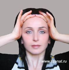 Подтяжка лица своими руками Face Massage, Diy Skin Care, Get In Shape, Home Remedies, Health Fitness, Hair Beauty, Make Up, Cosmetics, Style