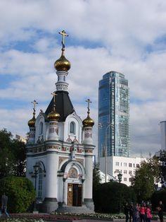 Yekaterinburg new