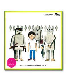 坂本慎太郎 / あなたもロボットになれる Feat. かもめ児童合唱団 <Zelone Records>