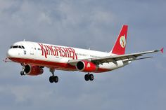 Kingfisher is a domestic Indian airline based in Mumbai. Travelers who are seeking to know Kingfisher Airlines PNR Status can do it online by using pnr number.