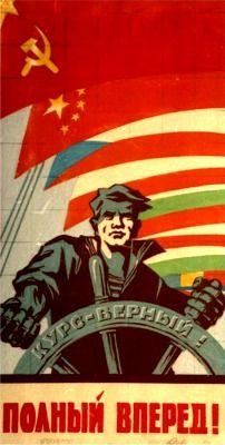 Soviet art