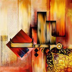 DesertRose,;,Tc Calligraphy 93 Al Mujib Painting,;,