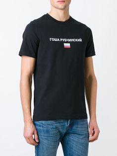 Gosha Rubchinskiy logo print T-shirt
