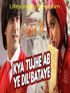 Kya Tujhe Ab Ye Dil Bataye Song Details: Falak Shabir recently presenting his latest song Kya Tujhe Ab Ye Dil Bataye. Particularly, This song is the movie of Sanam re and it is sad version. T-Serie…
