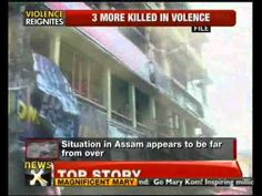 The situation in Assam continues to worsen, with recovery of four more bodies in two incidents. Three men were killed and two injured after an exchange of fire between security agencies and armed men in Kokrajhar while one body was recovered in Chirang district. Reports are in that the 3 deaths occurred when police had retaliated fire against unidentified armed persons who targeted the Ranighuli police station in Kokrajhar.