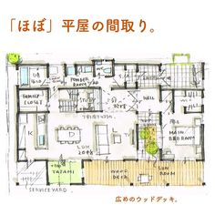 madree(マドリー)さんはInstagramを利用しています:「【 花粉症対策に。帰ってすぐコートをしまう間取り。】 . . マドリーでは、 建築家さんがその方の暮らしに沿った間取りを、 ひとつひとつ作っています。 . ご依頼はプロフィールURLより😌 👉@madree.jp . . ——————————— ———————————…」 Bookshelves Kids, Fancy Houses, Social Media Design, Small House Plans, My Dream Home, Exterior Design, Woodworking Plans, Floor Plans, Deck