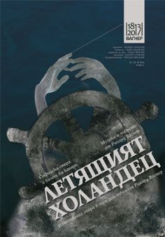 """Stage Poster """"The Flying Dutchman"""""""