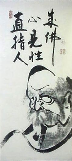 Hakuin, Bodhidharma or Daruma (Hakuin painted many of hese) xviii
