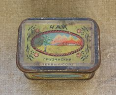 Hey, ho trovato questa fantastica inserzione di Etsy su https://www.etsy.com/it/listing/178387677/grungy-and-beautiful-tin-box-50s-vintage