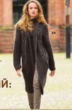 images attach d 0 136 617 Knitwear Fashion, Knit Or Crochet, Warm Coat, Long Sweaters, Cardigans For Women, Knit Cardigan, Winter Fashion, Sexy Women, Street Style
