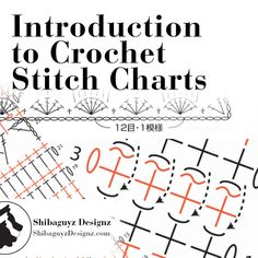 Technique Tuesday Crochet Tutorial – Introduction to Crochet Stitch Charts by Shibaguyz Designz