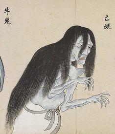 155d647b753 Boukon Bakemono zukushi Japanese Folklore, Japanese Mythology, Japanese  Horror, Scary Monsters, Shinigami