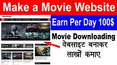 How To Make a Movie Website And Earn Money || Earn $100 Per Day 100% Real