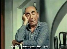 Enjoy Your Life, Positive Vibes, Greek, Men Casual, Actors, Humor, Quotes, Mens Tops, Films