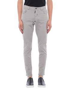 Antony Morato In Grey Casual Pants, Khaki Pants, Antony Morato, Slim Fit, Sportswear, Mens Fashion, Legs, Clothes, Style