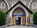 Entrance to Kykkos Monastery